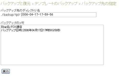 2006y04m17d_180003703.jpg