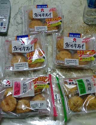 uogashi_01.jpg