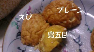 uogashi_03.jpg