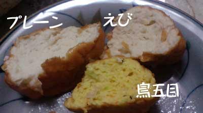 uogashi_04.jpg