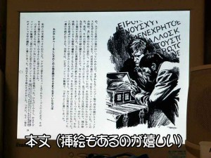 ebook2_004
