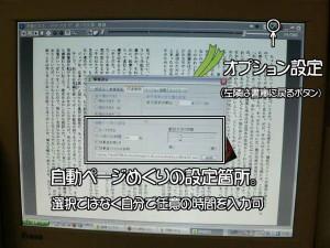 ebook2_005