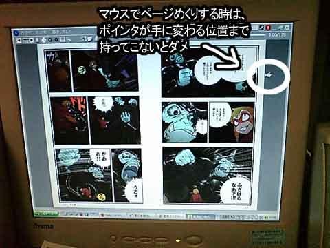 ebook_02.jpg