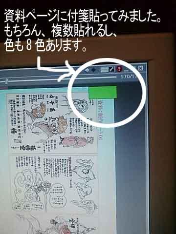 ebook_04.jpg