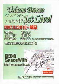 kadomatsu_flyer.jpg