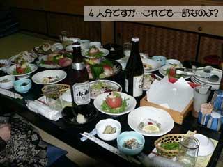 ryouri_01.jpg